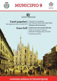 Concerto a Milano